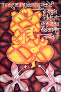Sudhir Deshpande - Lord Ganesh02