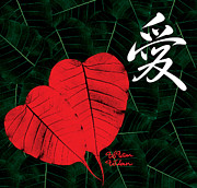 To-Tam Gerwe - Love - Bodhi Leaf