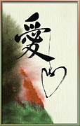 With Love Mixed Media Framed Prints - Love brush calligraphy with heart Framed Print by Peter v Quenter