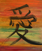 Virtue Paintings - Love in Japanese by Alan Schwartz