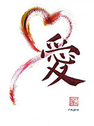 Sacred-symbol Paintings - Love sumi-e by Ellen Miffitt