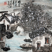 Gifts Originals - Lucky Snow  by Yufeng Wang