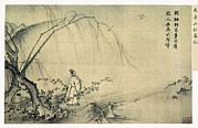 Drawings Photos - Ma Yuan 1155-1235. Walking by Everett