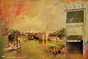 Countries Painting Framed Prints - Madinat Jumeirah Framed Print by Catf