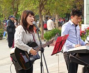 Yali Shi - Making Music in the Park