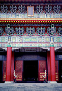 Martyrs' Shrine In Taipei Print by Anna Lisa Yoder