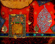 Allah Mixed Media - MashaAllah-Ayat Al Kursi by Afshan Ali
