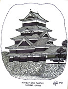 Pen And Ink Historic Buildings Drawings Drawings - Matsumoto Castle by Frederic Kohli