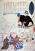 Science Source - Michizane Punishing Gods Of Measles