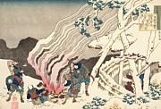 Hokusai - Minamoto no Muneyuki Ason
