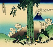 Tree Huggers Prints - Mishima Pass - Kai Province Print by Pg Reproductions