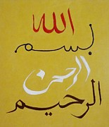 Hijab Paintings - Mixed Font Bismillah Calligraphy by Salwa  Najm