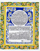 Orthodox Drawings Originals - Moorish Architecture Ketubah by Esther Newman-Cohen