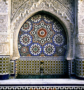 Moroccan Photos - Moroccan Well by Jim  Wallace