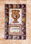 Jerusalem Paintings - Mosaic Kiddush Cup by Michoel Muchnik