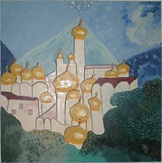 Moscow Paintings - Moscow - Kremlin by Preciada Azancot