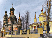 Moscow Digital Art - Moscow Old Streets 20 by Yury Malkov