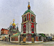 Old Town Digital Art Posters - Moscow Old Streets 9 Poster by Yury Malkov