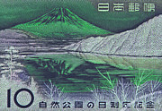 Andy Prendy - Mount Fuji in Green