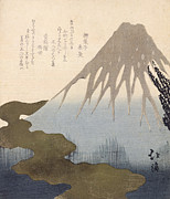 Characters Drawings Posters - Mount Fuji Under the Snow Poster by Toyota Hokkei