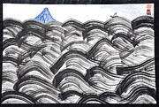 Taikan Nishimoto Art - Mt. Fuji beyond the Big Waves by Taikan Nishimoto