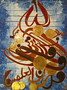 Gold Leave Paintings - My love  by Asma  Waheed Art Gallery