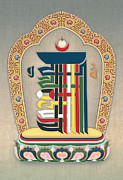 Tibet Mixed Media Prints - Namchu wangden Print by Chris Banigan