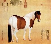 REPRODUCTION - Nieyunshi - Royal Horse