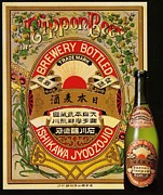 Beer Drawings Prints - Nippon Beer Print by Pg Reproductions
