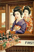 Reproductions - Nippon Brewery Co. -...