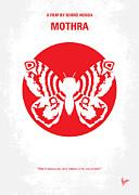 Chungkong Art - No391 My Mothra minimal...