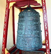 Heavy Metal  Photos - Old Chinese Bronze Bell by Yali Shi