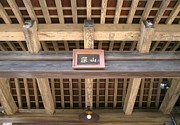 Kanji Framed Prints - Old Japanese Temple Framed Print by Yali Shi