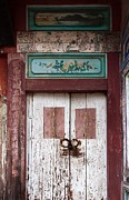 Deserted House Framed Prints - Old Wooden Chinese Door Framed Print by Yali Shi