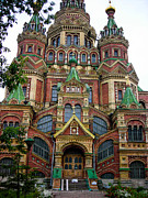 Onion Domes Photos - Orthodox Church Saint Petersburg Peterhof Russia by Robert Ford