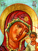 Orthodox Painting Framed Prints - Our Lady of Kazan Framed Print by Ryszard Sleczka