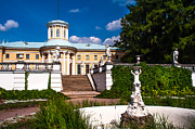 Jenny Rainbow - Palace Archangelskoe. Russian Versal