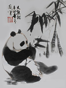 Yufeng Wang - Panda and Bamboo