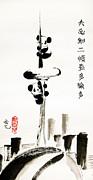 Oiyee  At Oystudio - Pandas Love Toronto