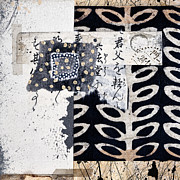 Kanji Prints - Papers Print by Carol Leigh