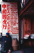 Chinese Characters Framed Prints - Peace Cafe in Dali - China 1986 Framed Print by Anna Lisa Yoder