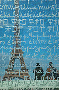 Glass Wall Prints - Peace Memorial Paris Print by Brian Jannsen