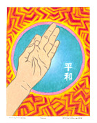 Budhist Prints - Peace - Mudra Mandala Print by Carrie MaKenna