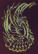 Persian Poem Print by Mahmoud FineArt