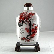 Glass Bottle Drawings - Plum blossom in Snuff Bottle-2 by Guohui Wang