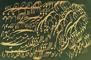 Poem Of Rumi Print by Mahmoud FineArt