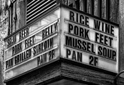 Signs - Pork Feet by Robert Ullmann