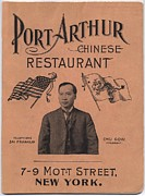 Banquet Photos - Port Arthur Restaurant New York by Movie Poster Prints