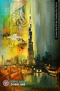 Dubai Framed Prints - Poster Dubai Expo - 7 Framed Print by Corporate Art Task Force