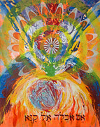 Prophetic Paintings - Prophetic Message Sketch Painting 5 Esh Oklah El Kanna by Anne Cameron Cutri